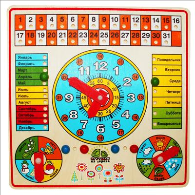 Детские календари для детей